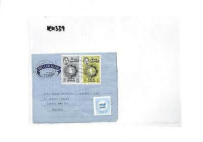 KK339 1979 Bahrain London GB Cover samwells-covers