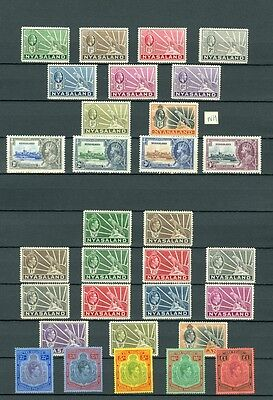 NYASALAND : Beautiful collection all MOG & VF. Some NH included. SG Cat £443.00.