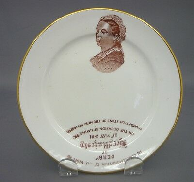 c1891 Queen Victoria Visit to DERBY INFIRMARY Cabinet Plate D. Hackney Peter St.