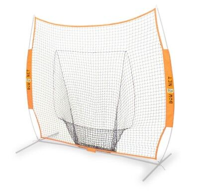BowNet Big Mouth Replacement Net Baseball 7x7 NET ONLY