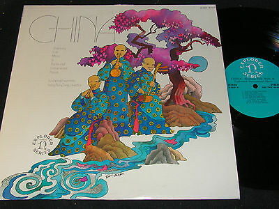 China Shantung Folk Music & Traditional.../ Us Lp Nonesuch Records H-72051