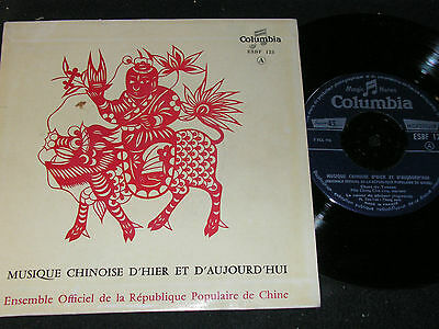 MUSIQUE CHINOISE D'HIER ET D'AUJOURD'HUI / French SP COLUMBIA ESBF 125