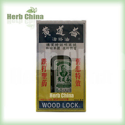 1*authentic wong to yick wood lock oil for pain relief