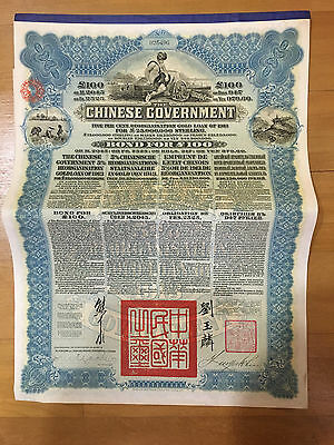 China Government 1913 5% Reorganization £100 Gold Bond Loan With 43 Coupons-HSBC