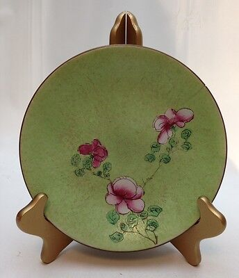 ANTIQUE CHINESE SGRAFFITO PORCELAIN PLATE, signed  c. 19th C.