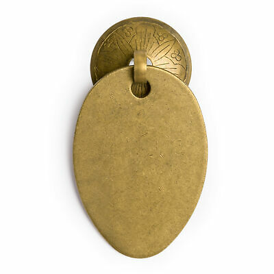 CBH 2 OVAL Chinese Brass Hardware Pulls 2.6""