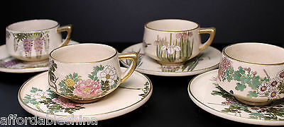 Meiji Satsuma Set of Four Cups and Saucers - Set B
