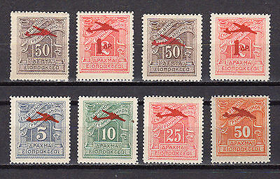Greece Airpost 1938/1941 Airplanes Overprint Mnh
