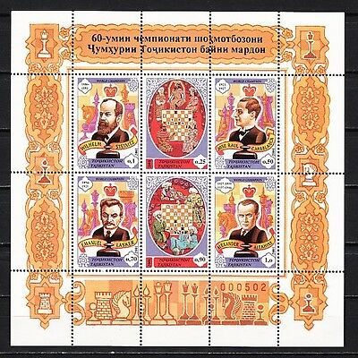 """ Tajikistan, Scott cat. 168. Chess Masters sheet of 6."