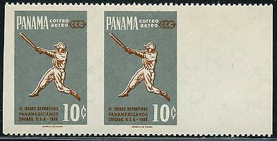 "Panama #c225 Var. ""baseball"" -- Rare -- Imperf Between Error -- Wlm1538"