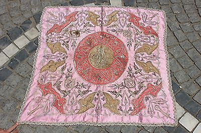 Antique Original Perfect Ottoman Full Sim Silk Islamic Textile