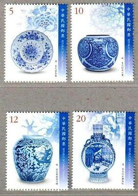 China Taiwan 2014 Blue & White Porcelain Ancient Chinese Art Treasures Stamps