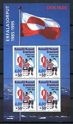 Greenland 1995 SG#MS286 National Flag MNH M/S #A33530