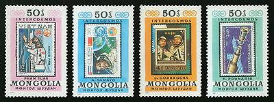 Mongolia1981 space stamp on stamp 4v