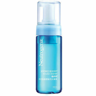 NEUTROGENA® HYDRO BOOST MOUSSE CLEANSER 150mL NEW