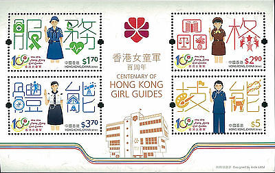 Hong Kong Stamp, 2016 HK1602S Girl Guides S/S, Girl Scout, Cartoon