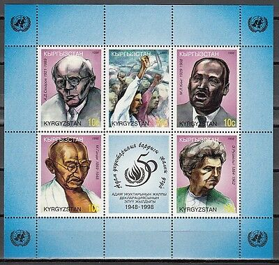 """ Kyrgyzstan, Scott cat. 119 A-E. M. Gandhi & Others on Human Rights Anniv."