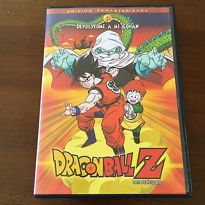 Dragon Ball Z Las Peliculas Dvd 1 - 39 Min Ed Remasterizada Integra Sin Censura