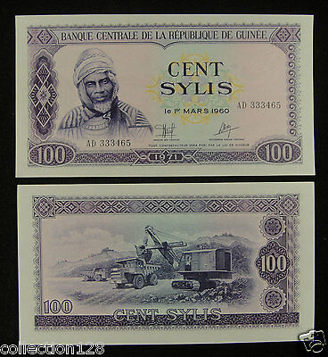 AFRICA GUINEA 100 SYLIS Banknote 1971 UNC