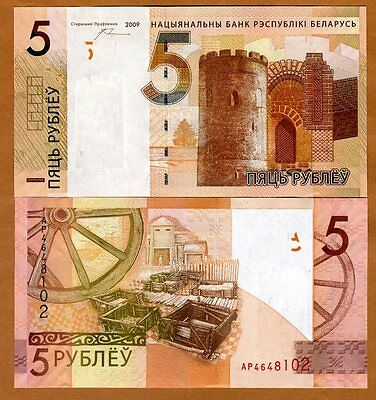 Belarus, 5 rubles, 2009 (2016) P-New, UNC > New Design