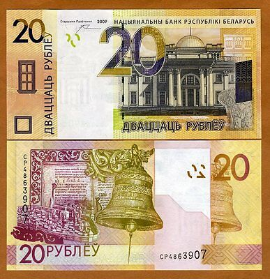 Belarus, 20 rubles, 2009 (2016) P-New, UNC > New Design