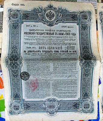 Russian State 4.5% Loan of 1906, certificate for 5 bonds total of 937.5 Rubles