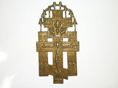 "RARE Antique Copper Alloy Cross ""Crucifixion with the upcoming"" 18-19 century AD"