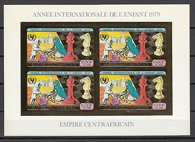 """"""" Central Africa, Scott cat. C208 B. Year of Child & Chess IMPERF sheet of 4."""