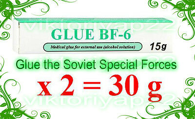 BF-6. БФ-6. Medical glue of the Soviet & Russian Special Forces. 100% Original!