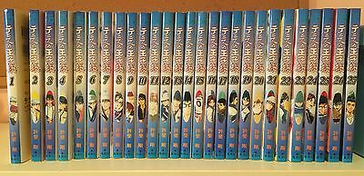 The Prince of Tennis Volumes 1-27 + 2 Fanbooks