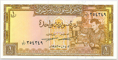 Central Bank of Syria i One Syrian Pound 1982 UNC p-93