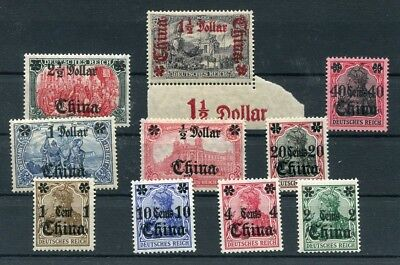China 38/47 LUXUS**POSTFRISCH 300EUR (Z6303