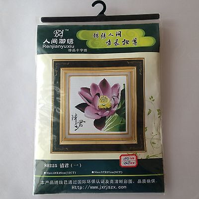 "NEW Japanese Cross Stitch Kit 80225 ""Lotus"" flower by Renjianyuxiu"