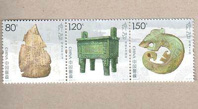 China 2016-17 殷墟 Yin Ruins Culture Stamps