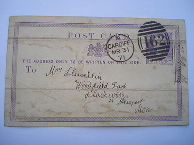 March 1871 Post Card With Cardiff Postmark