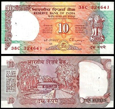 India 10 RUPEES ND 1992 P 88e UNC OFFER !