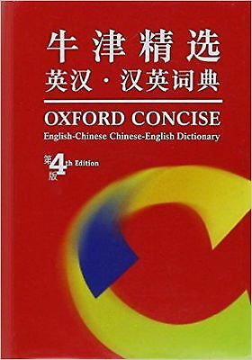 Concise English-Chinese Chinese-English Dictionary by Oxford Paperback Book
