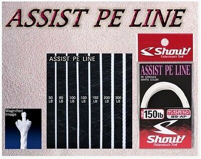 Shout 89-AP Assist P.E Line Assist Rope with Inner Core 150lb 3 meters (7174)