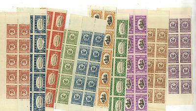 Lot 100 Timbres Armenie  Europe