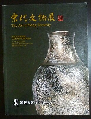 K. Y. Fine Art The Art of the Song Dynasty 2016 Sale Catalogue Chinese Art
