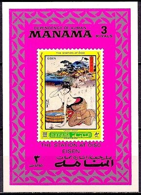 Manama Oiso Station by Keisai Eisen Japanese Art Paintings Woman Nude m/s MNH