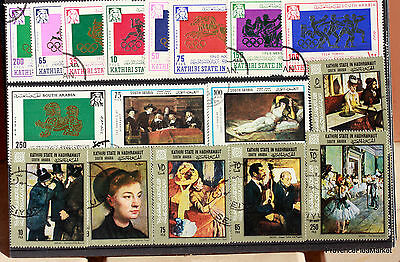 South Arabia   Lot Timbres     88M420
