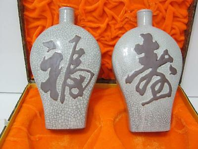 Chinese Crackle Glazed Pair of Vases with Chinese Character Decoration
