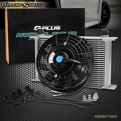 """Silver Universal 25 Row 10AN engine Transmission Oil Cooler +7"""" Electric Fan Kit"""