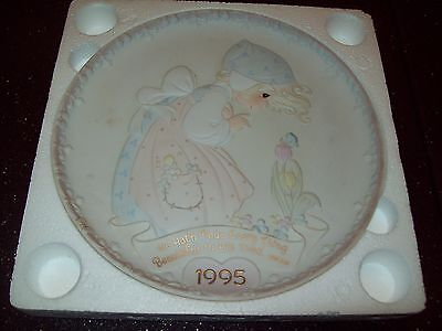 1995 Precious Moments ANNUAL EDITION Plate HE HATH MADE EVERY THING BEAUTIFUL