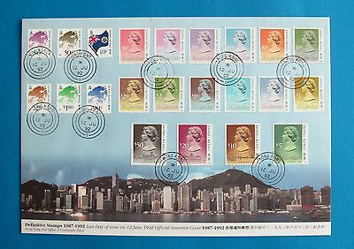Hong Kong 1987~1992 New Definitive Stamp Offical Last Day Cover With Coil Stamps