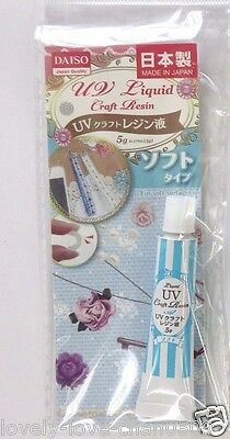 Daiso Japan UV Riquid Craft Resin 5g for Soft Surfaces MADE IN JAPAN