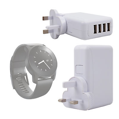 Quad-Port USB Charger w/ 3-Pin UK Mains Adapter for Philips Health Watch