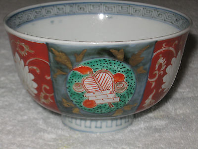 """Antique/Vintage late 1800s China Imari Bowl - Japan - 4 1/4 """" Wide x 2 1/2"""" Tall"""