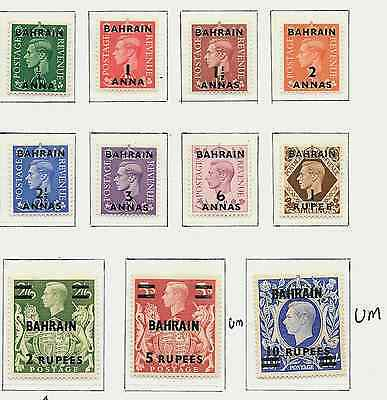 1948  FULL SET OF 11 SG51-60a FINE MOUNTED MINT TOP 2 VALUES MNH SEE SCAN